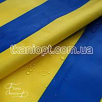 Ткань Палаточная ткань оксфорд 210D желто-синяя (105 gsm)