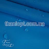 Ткань Палаточная ткань оксфорд 210D голубой (105 gsm)