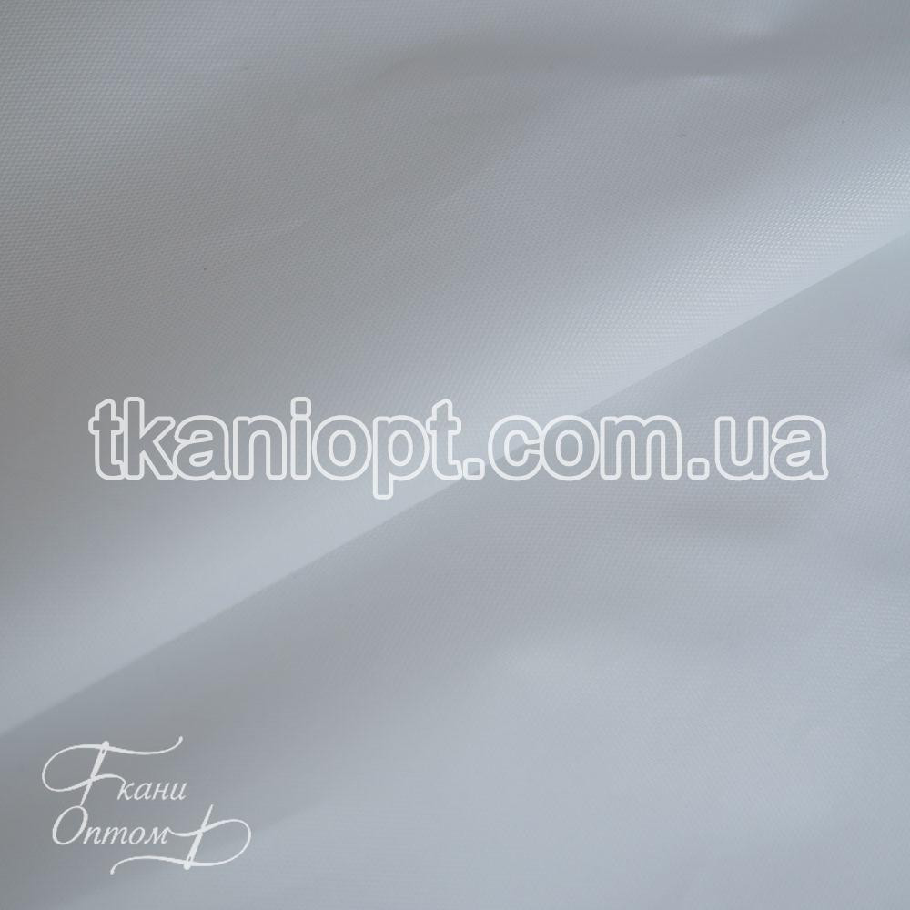 Ткань  Ткань оксфорд 210d белый (105 gsm)
