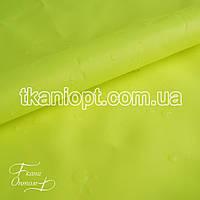 Ткань Палаточная ткань оксфорд 210D лимонно-салатовый (105 gsm)