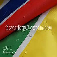 Ткань Палаточная ткань оксфорд 210D светофор (105 gsm)