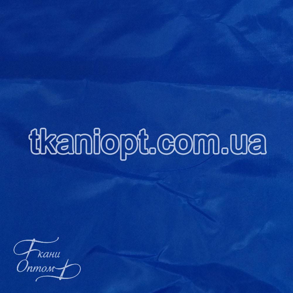 Ткань ткань оксфорд 210d электро-синий (105 gsm)