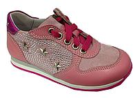 Детские ортопедические кроссовки Minimen для девочек  р. 25,30