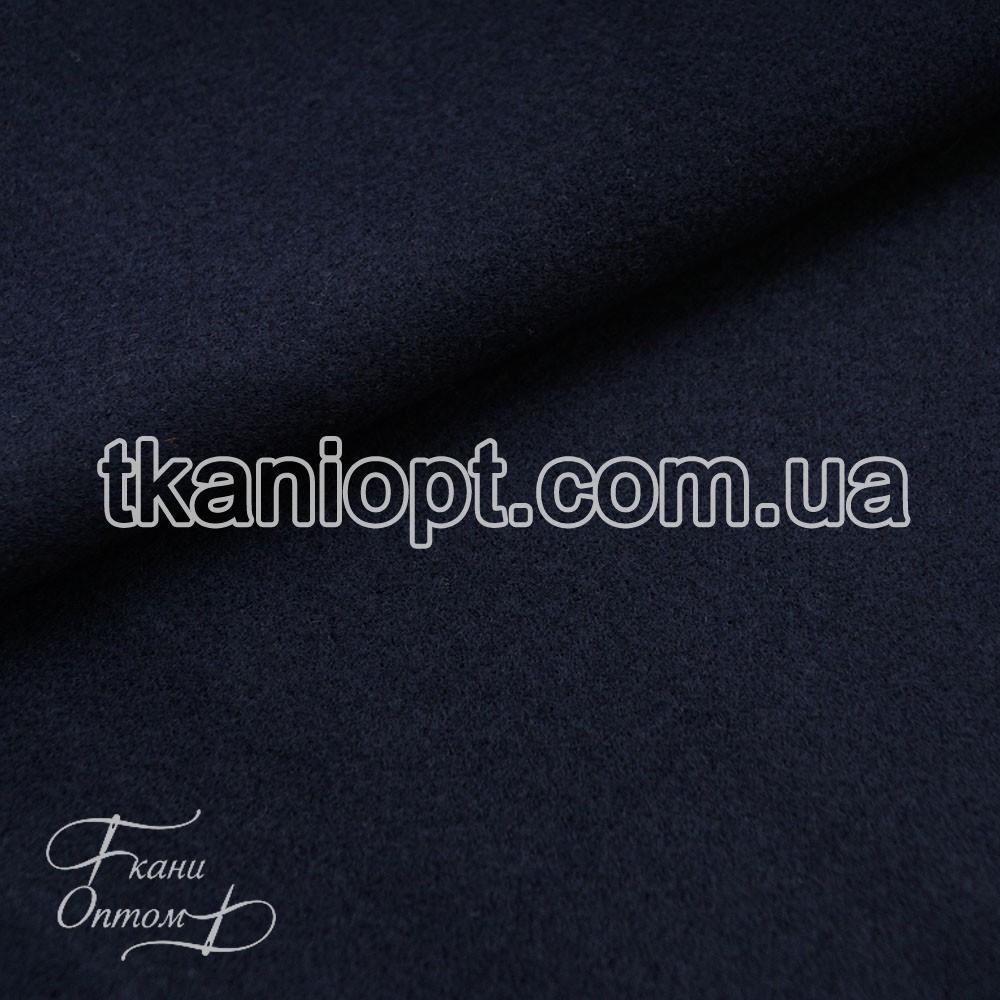 Ткань Пальтовая ткань шерсть кашемир (темно-синий)