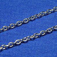 Цепочка Якорная серебро 55 см 10,5 грамм 901021080