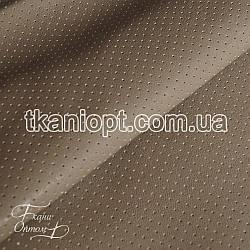 Ткань Перфорированная кожа (коричневый)