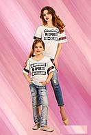 Оригинальные футболки для мамы и дочки с прозрачными полосками на рукавах