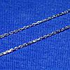 Серебряная цепочка Якорного плетения 50 см 90102104044