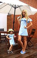 Стильное платье  для мамы и дочки (3 расцветки )
