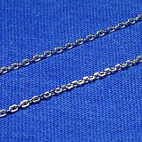 Серебряная Якорная цепочка 45 см 90102105044