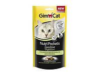 Gimcat Nutri Pockets Sensitive для кожи и шерсти кошек, 50г