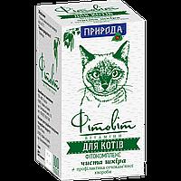 "Фитокомплекс ""Чистая кожа"" кошки, 50таблеток"
