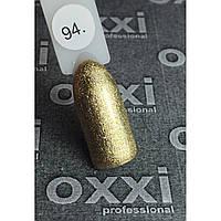 Гель-лак OXXI Professional № 094 (золотистый с голографическими блестками), 8 мл