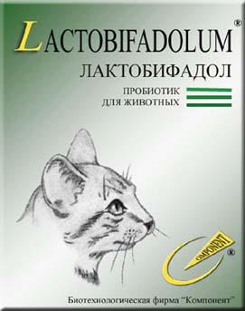 Пребиотик Лактобифадол паста, 50гр