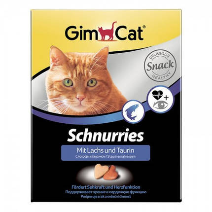 Витаминизированные сердечки GimСat Schnurries лосось+таурин, 40гр, фото 2