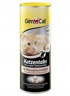 GimCat Katzentabs витамины для кошек с маскарпоне и биотином, 710 таблеток