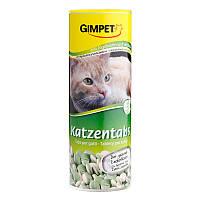 GimCat Витамины для кошек с морскими водорослями и биотином, 710 Таблеток