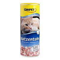 GimCat Кормовая добавка с рыбой и биотином для кошек, 710 Таблеток
