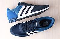 Мужские кроссовки, текстильные, синие, на шнурках