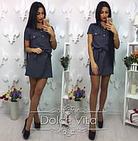 Короткое летнее платье Лиза