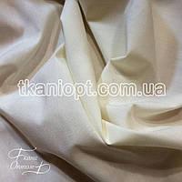 Ткань Рубашечная ткань хлопок (молочный)
