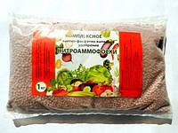 Нитроаммофоска 1 кг