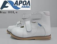 Детские ортопедические туфельки
