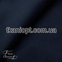 Ткань Спец ткань саржа (темно-синий)