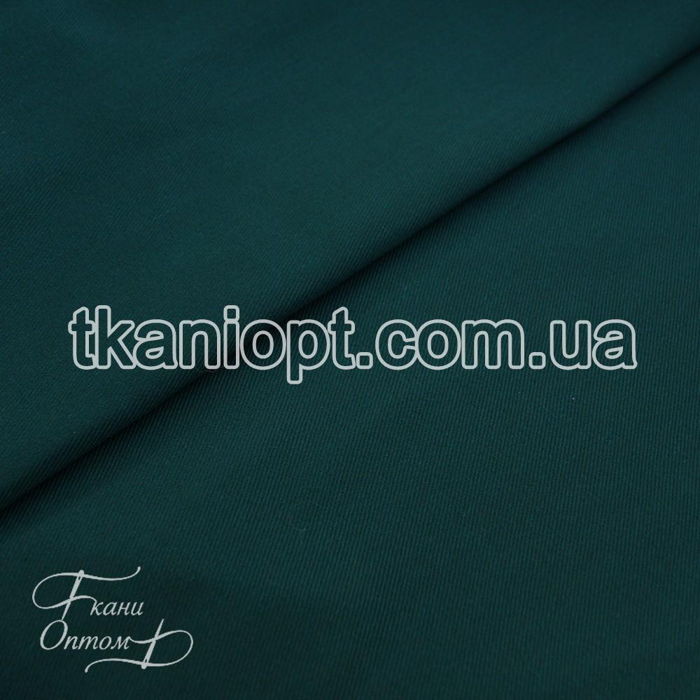 Ткань Спец ткань саржа (бутылочный)