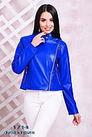 Демисезонная женская куртка жакет.