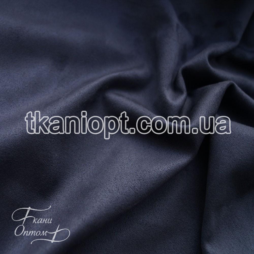 Ткань Стрейч замша плотный (темно синий)