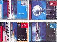 История освоения космоса, 4м; 45 коп x 4