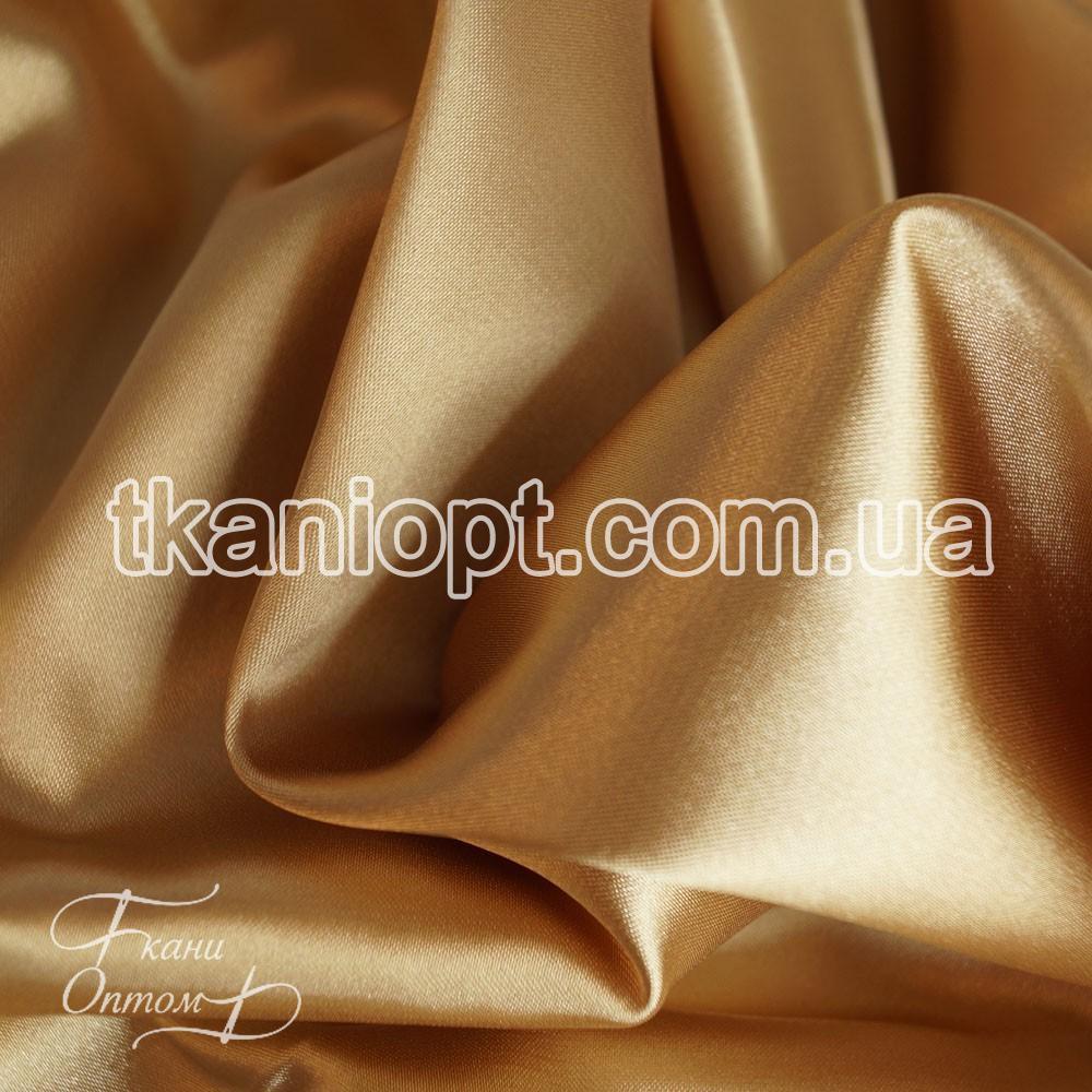 Ткань Стрейчевый атлас тонкий (светлый беж)