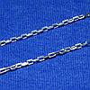 Якорная серебряная цепь 50 см 90104106044