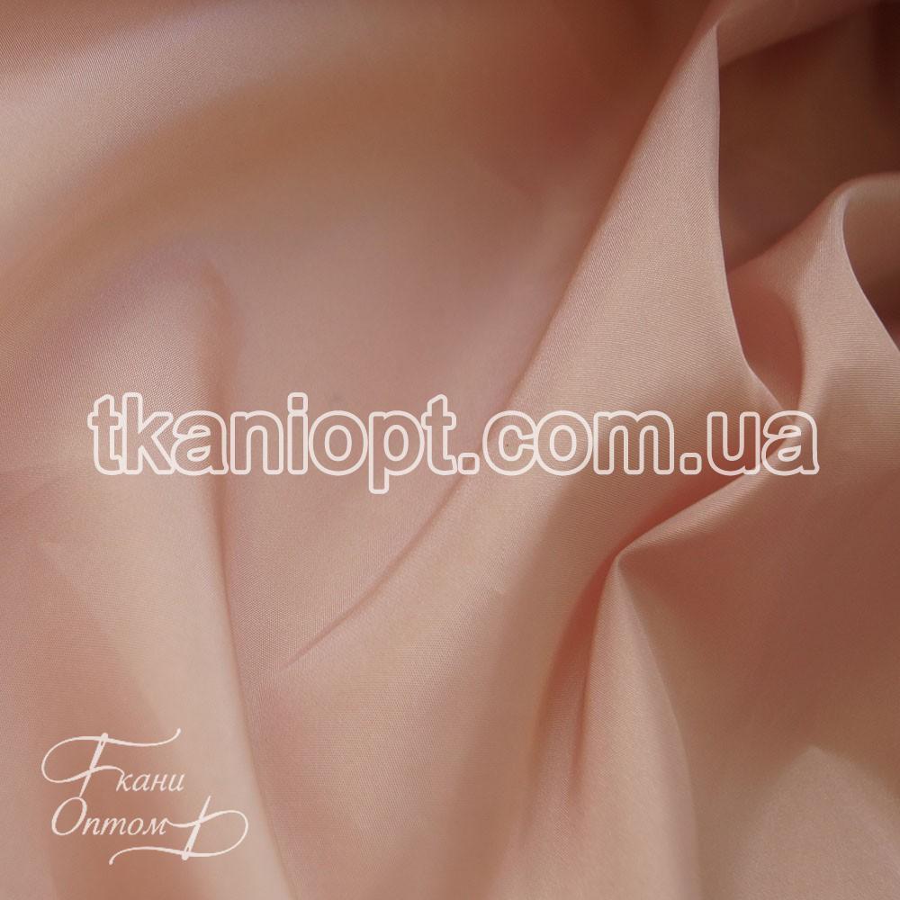 Ткань Тафта однотонная (пудра)