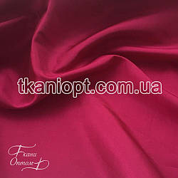 Ткань Тафта хамелеон(фуксия)