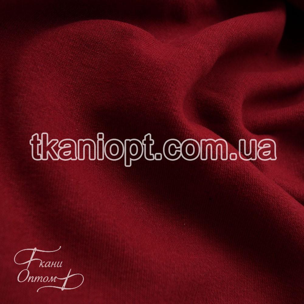 Ткань Трехнитка с начесом (бордовый)