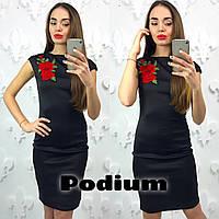 Короткое платье из дайвинга