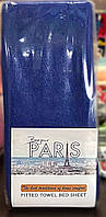 Простынь махровая на резинке 160*200