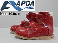 Ортопедические туфли для детей от производителя