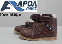 Ортопедическая обувь, Львов, фото 1