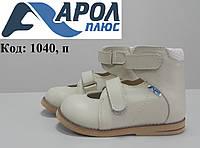 Лечебно-профилактические туфельки от АРОЛ ПЛЮС