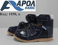 Ортопедические туфли для детей, Львов, фото 1