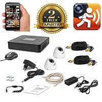 AHD Комплект видеонаблюдения для быстрой установки Tecsar 2OUT DOME