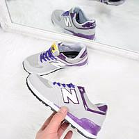 Кроссовки женские New Balance серые с фиолетовым , спортивная обувь