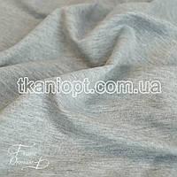 Ткань Трикотаж двунитка Турция (светло-серый меланж)