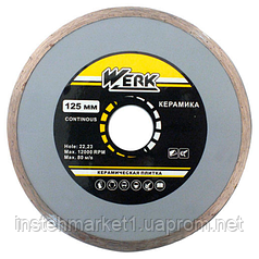 Алмазный диск Werk по керамике 1A1R WE110121 (125х5x1.9х22.225 мм)