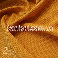 Ткань Трикотаж кукуруза крупная (горчица)