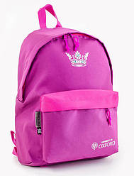 "Рюкзак подростковый Purple ""Oxford"" OX-15, 553478"