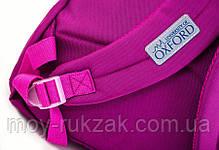 """Рюкзак подростковый Purple """"Oxford"""" OX-15, 553478, фото 2"""